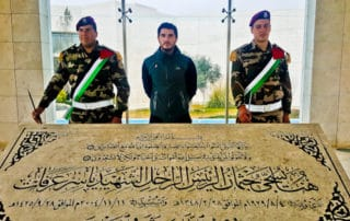 Tomb of Yasser Arafat, Ramallah