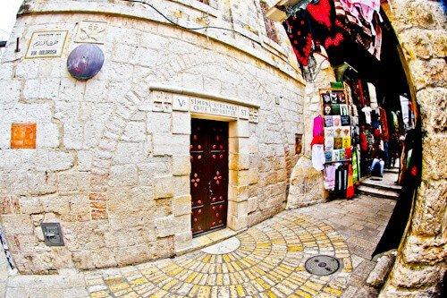 Via Dolorosa, Old City, Jerusalem