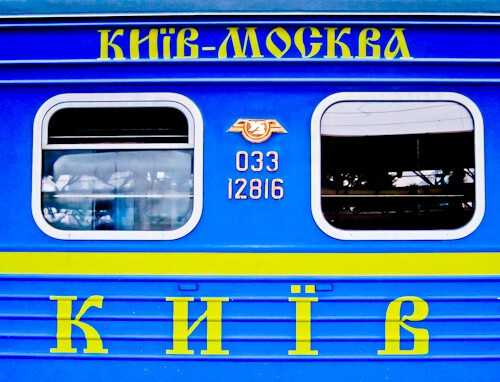 Overnight First Class Train from Kiev to Moscow, €160.