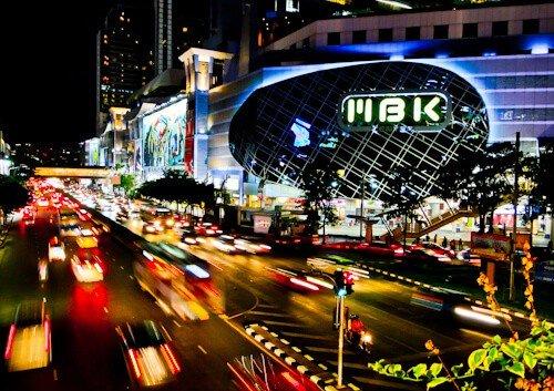 Ma Boon Khrong Center (MBK), Bangkok