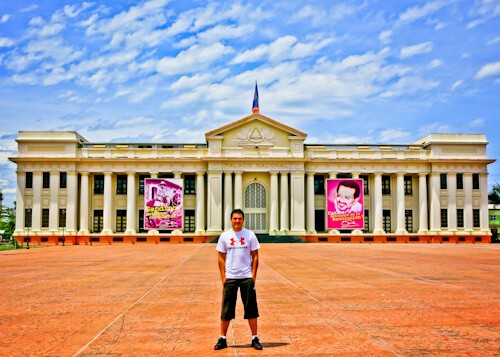 Managua National Palace and museum
