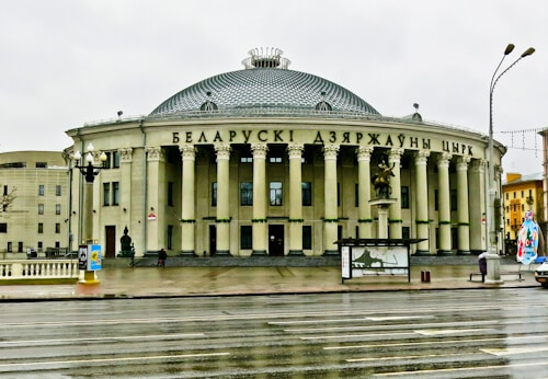 Things to do in Minsk - Minsk Circus