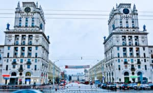 The gates of Minsk
