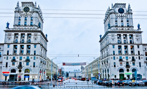 Things to do in Minsk - Minsk City Gates