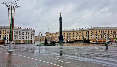 Things to do in Minsk - Victory Square