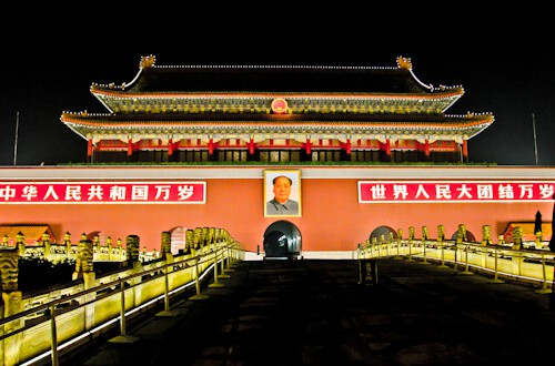 Gate of Heavenly Peace, Tiananmen Square, Beijing