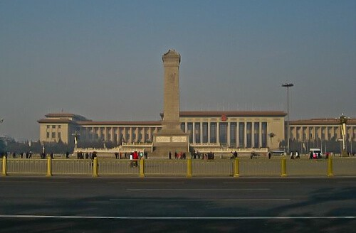 Mausoleum of Mao Zedong, Tiananmen Square