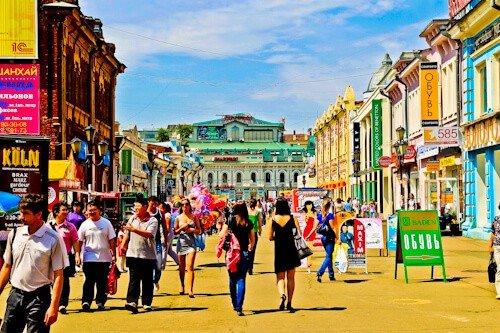 Central Irkutsk, Siberia