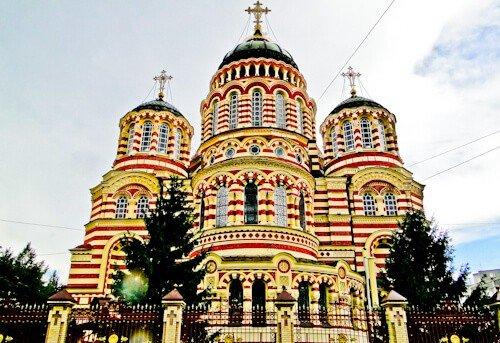 Annunciation Cathedral, Kharkiv, Ukraine