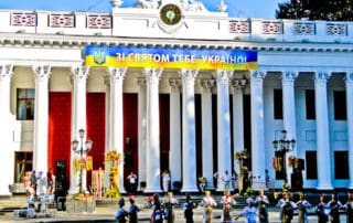 Odessa City Hall / Town Hall, Ukraine