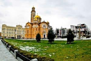 Hotel Bosna, Banja Luka, Bosnia and Herzegovina, location