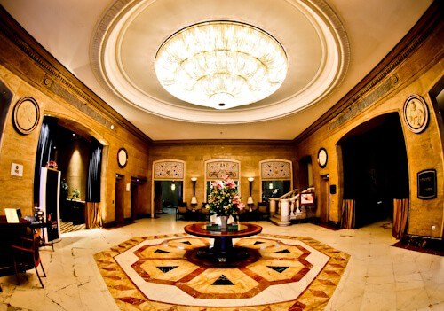 Sofia Balkan Hotel - Bulgaria - Reception
