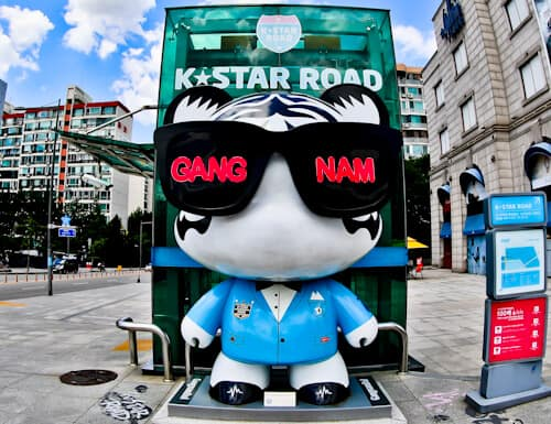 Gangnam Style filming locations in Seoul, South Korea - K Star Road