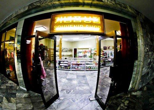 Hotel Yanggakdo - Pyongyang hotel North Korea - Supermarket and Souvenir Stores