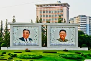 Pyongyang, North Korea - Things to do in the capital - Mosaics of the Eternal Leaders