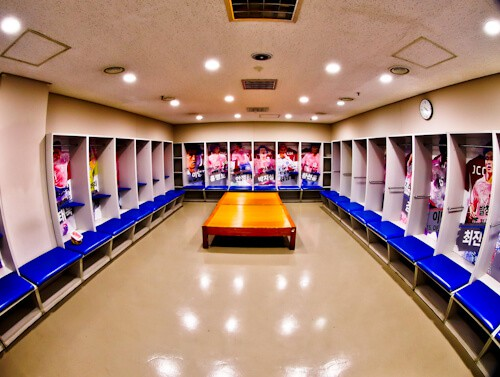 Seoul World Cup Stadium Tour - South Korea - Home Team Dressing Room
