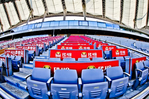 Seoul World Cup Stadium Tour - South Korea - Media Seats
