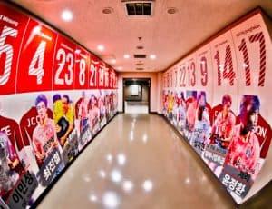 Seoul World Cup Stadium Tour - South Korea - Players Tunnel