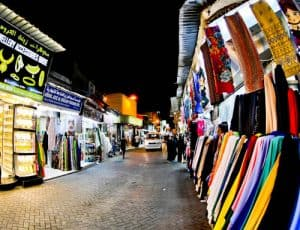 Things to do in Bahrain - Manama Souq