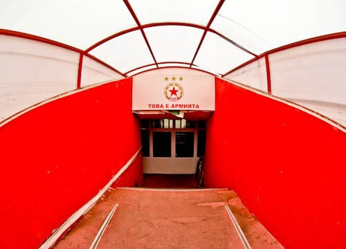 CSKA Sofia - Stadium and Museum Tour - Players Tunnel