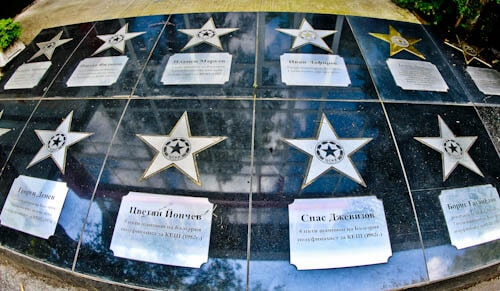 CSKA Sofia - Stadium and Museum Tour - Walk of Fame