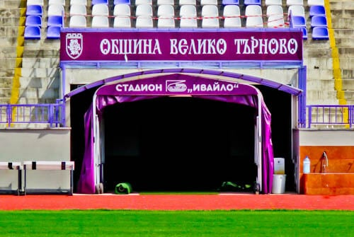 FC Etar Veliko Tarnovo Stadium Tour and Match Day Experience - Players Tunnel