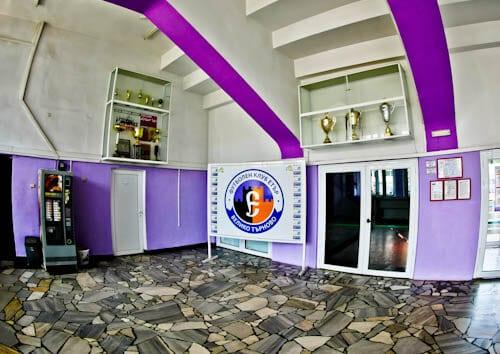 FC Etar Veliko Tarnovo Stadium Tour and Match Day Experience - Museum