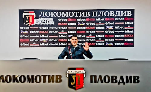 Lokomotiv Plovdiv - Stadium Tour - Press Room