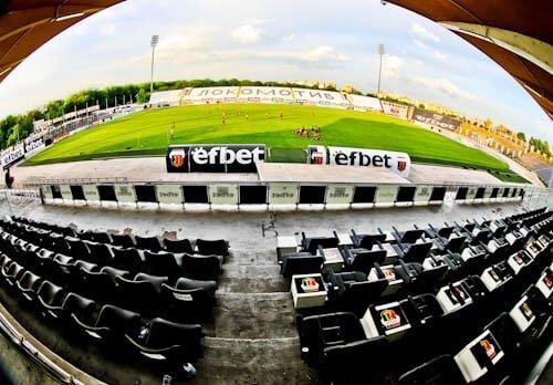 Lokomotiv Plovdiv - Stadium Tour - VIP Seats