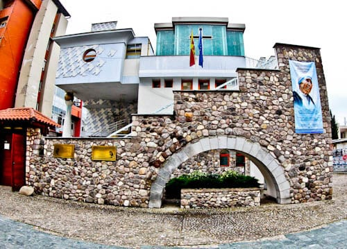 Things to do in Skopje - Macedonia (FYROM) - Memorial House of Mother Teresa