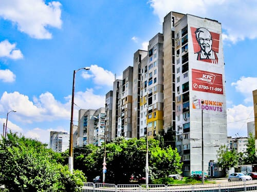 Things to do in Sofia - Bulgaria - Communist Era KFC and Dunkin Donuts Building