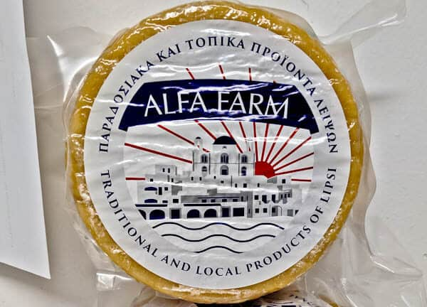 Traditional Cheese Dairy - Lipsi Island Greece - Fresh Organic Greek Cheese