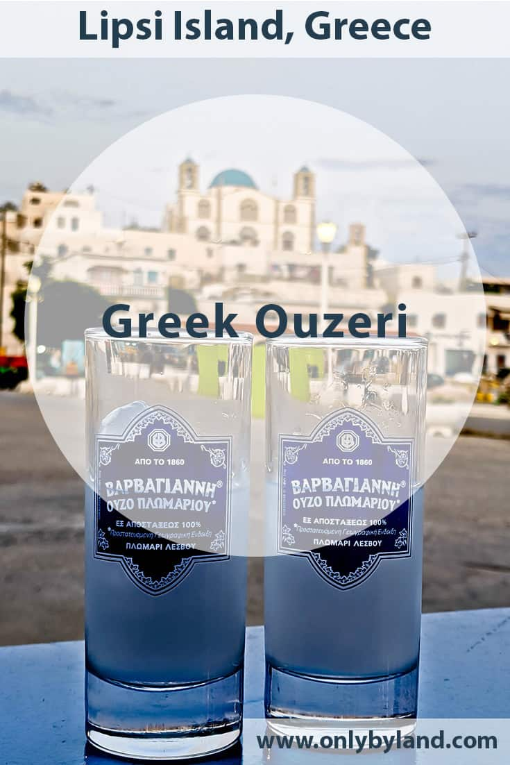 Greek Ouzeri Restaurant Experience + Photos