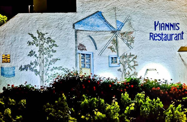 Yiannis Restaurant - Greek Food - Lipsi Island Greece - Mural / Street Art