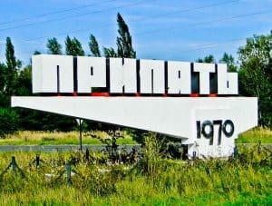 Visit Chernobyl - Pripyat