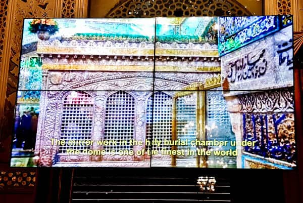 Visiting the Imam Reza Shrine - Mashhad, Iran - Holy Burial Chamber