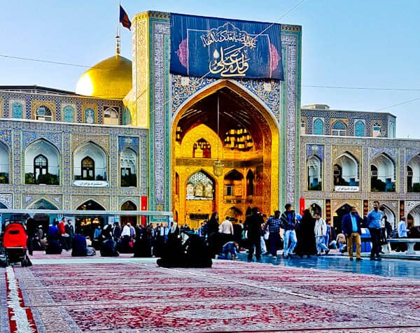 Imam Reza Shrine Facts