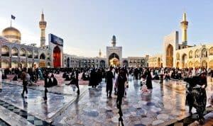 Visit the Imam Reza Shrine as a Non Muslim - Mashhad, Iran - Inqilab Courtyard