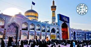 How to Visit the Imam Reza Shrine as a Non Muslim - Mashhad Iran