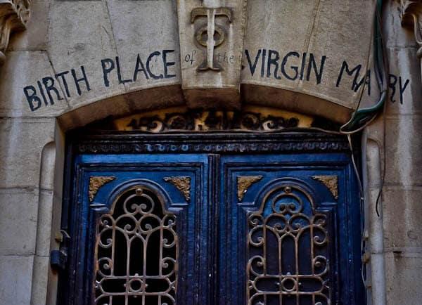Birthplace of the Virgin Mary - Jerusalem, Israel