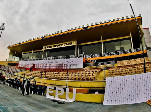 Erbil Sports Club - VIP Seats