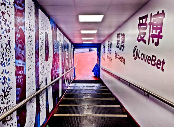 Turf Moor Stadium - Players Tunnel