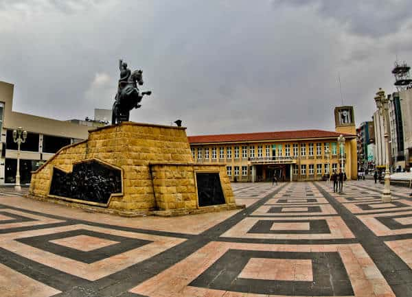 Gaziantep Central Square