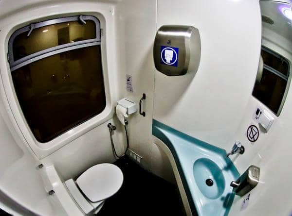 Toilets on the Iran night train