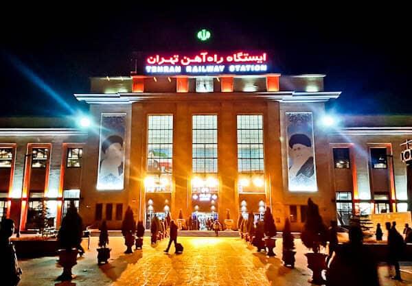 Tehran Train Station