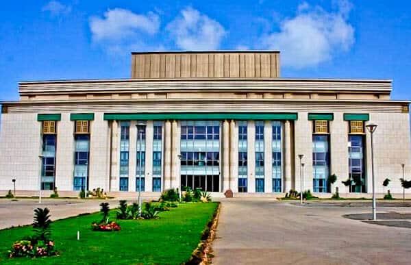 Grand National Theater of Dakar