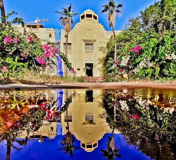 IFAN African Arts Museum - Dakar Senegal