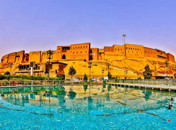 Citadel of Erbil - UNESCO Site