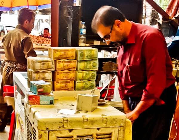 Money Market - Erbil Kurdistan