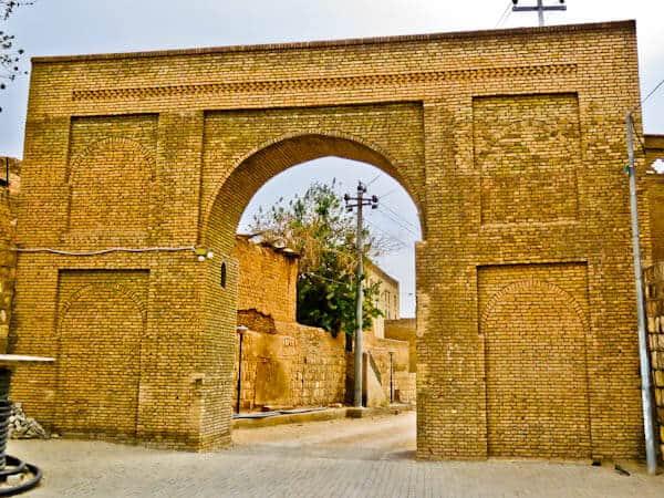 Erbil Kurdistan - City Gates